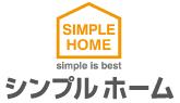 シンプルホームロゴ